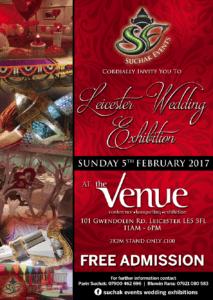 Asian Wedding Exhibition The Venue